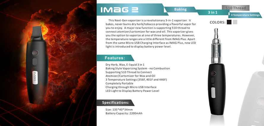 imag2 vaporizer giveaway